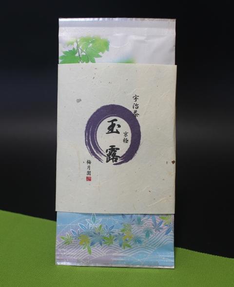 gyokuro-kyougoku