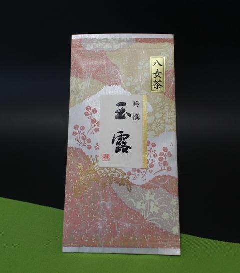 gyokuro-yame