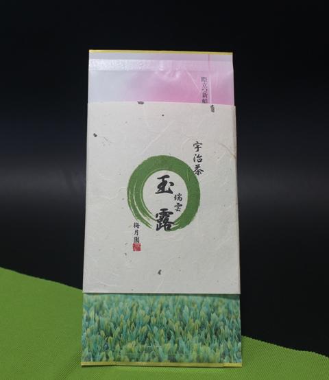 gyokuro-zuiunn
