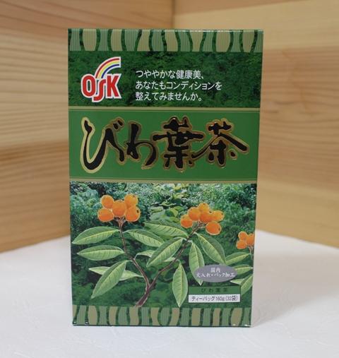 kenkoucha -biwa