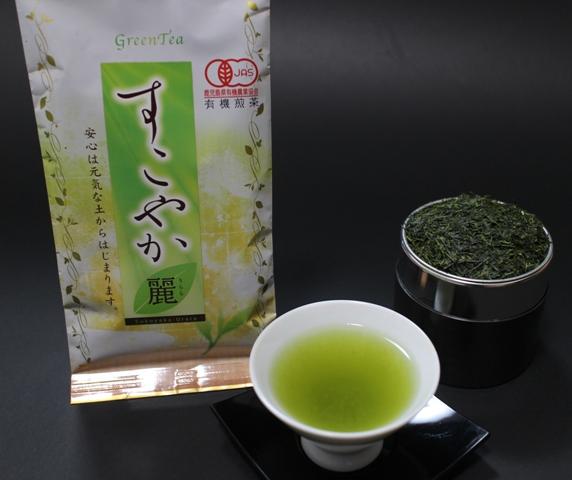 yuuki-urara
