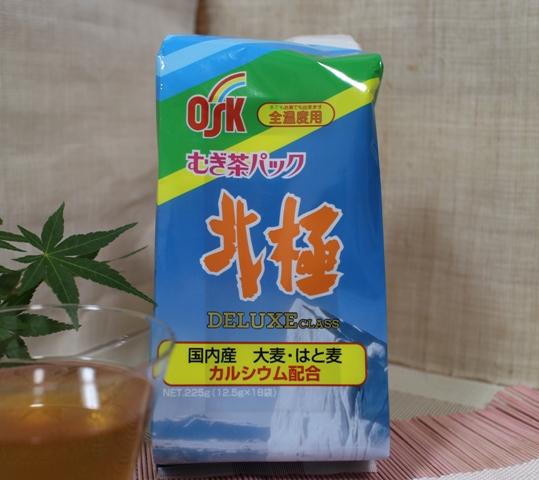 mugicha-hokyoku18