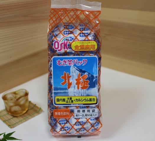 mugicha-hokyoku50