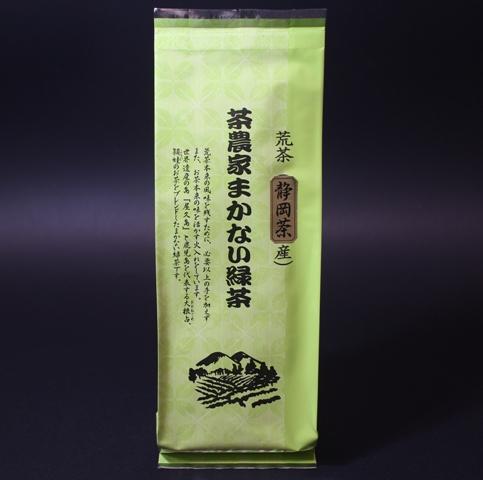 aracha-sizuoka